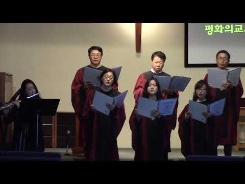 190224 거룩하신 하나님 Choir