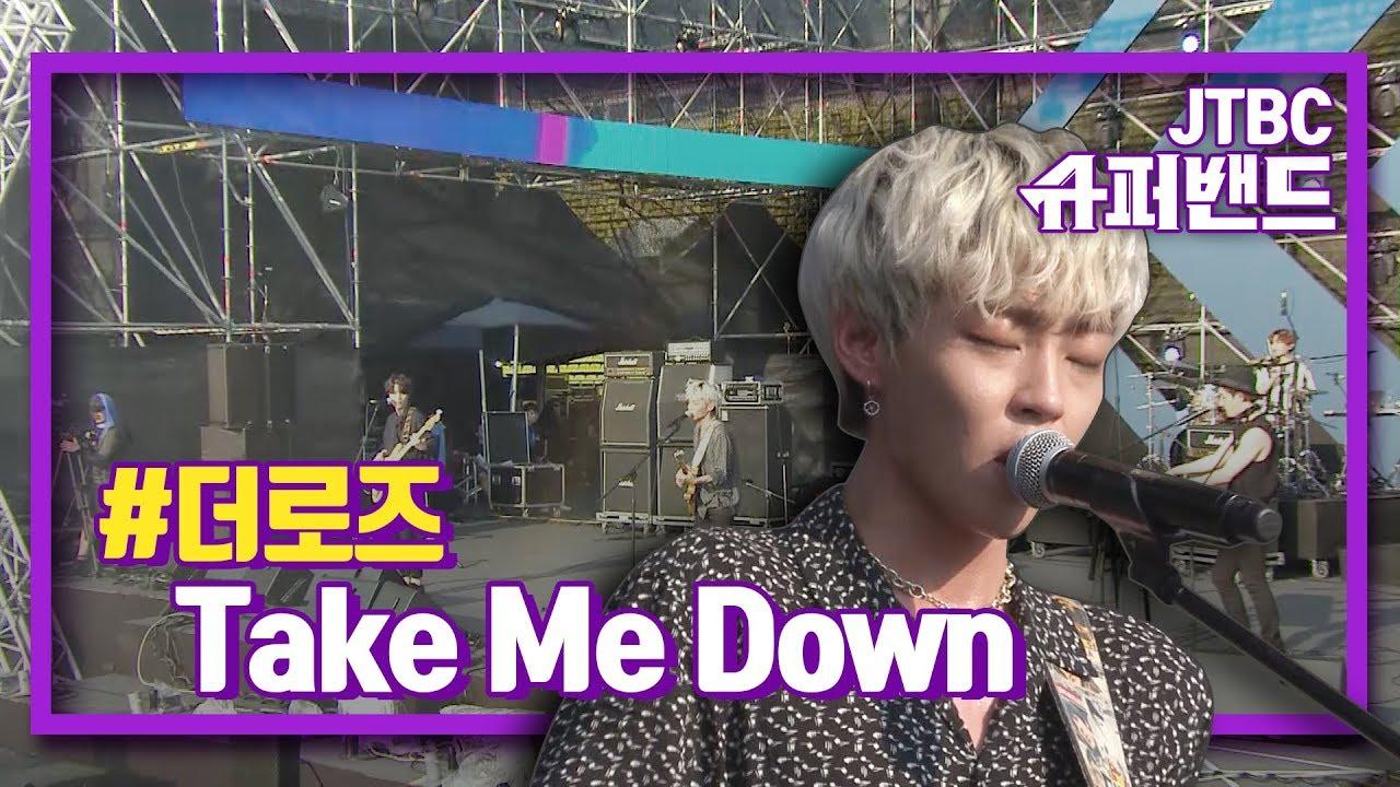 The Rose (더 로즈) - Take me down/ JTBC Superband (슈퍼밴드)
