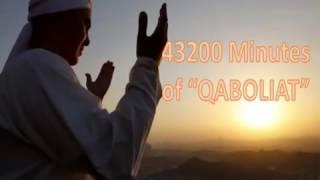 Ramadan Ramzan Mubarak 2016 wishes, Sms, Greetings, Images, Quotes, WhatsApp Video message Full HD 9