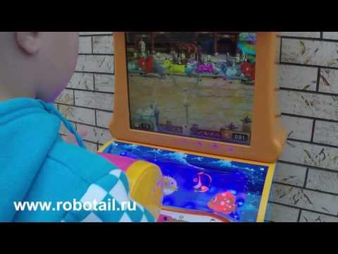 Игровой аппарат Удачная Рыбалкаиз YouTube · Длительность: 2 мин28 с