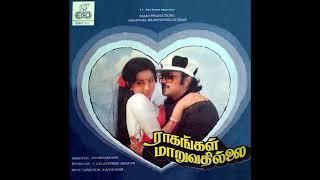 Naalellam Nalla Naale :: Raagangal Maaruvathillai : Remastered audio song
