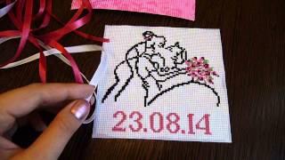 Свадебный конверт - вышивка крестом