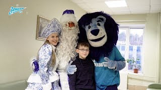 «Зенит-ТВ»: ежегодный «Новогодний рейс» сине-бело-голубых
