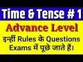 TIME AND TENSE   PART 1  PRESENT INDEFINITE   ADVANCE ENGLISH GRAMMAR   VIKASH SIR