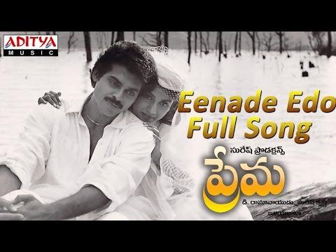 Eenade Edo Full Song ll Prema Movie ll Venkatesh, Revathi