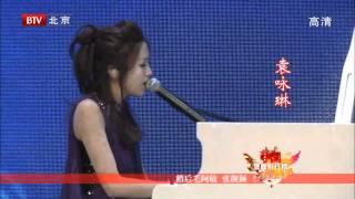 Jay Chou & Cindy Yen - Bei Jing Pop Music Awards