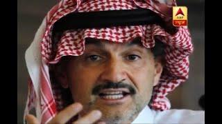 Saudi Arabia: Billionaire Prince Al-Waleed bin Talal arrested on corruption charges