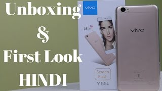 Hindi | Vivo Y55L Unboxing & First Look Review | Sharmaji Technical
