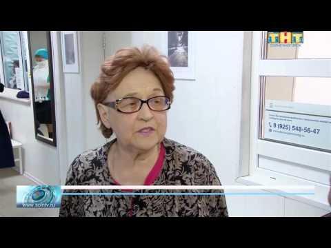 Аптека для льготников при Солнечногорской ЦРБ стала аптекой для всех.