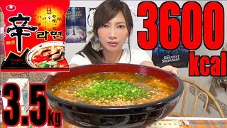 "【SPICY】 ""SPICY SHIN NOODLE"" CHALLENGE FOR THE FIRST TIME!!! 5 Servings [3.5Kg] 3600kcal [Use CC]"