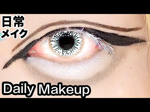 Japanese Neo Street Fashion DAILY MAKEUP TUTORIAL by SHOUSHI