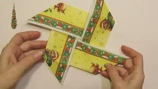 Как Красиво-Быстро Сложить Бумажные Салфетки На Праздничный Стол.Как Украсить Новогодний стол.