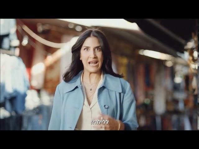פינת הפרסומות של גולן נוחיאן 20.12.20