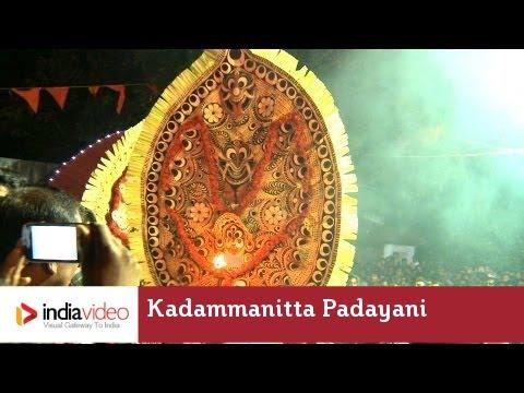 Kadammanitta Padayani, Kerala
