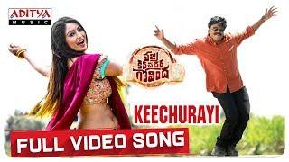 Keechurayi Full Song Vajra Kavachadhara Govinda Saptagiri Arun Pawar Bulganin