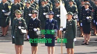 陸海空 女性自衛官行進