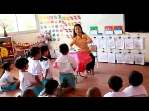 ห้องเรียนครูตุ่น