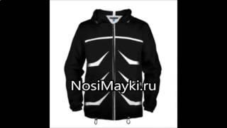 купить куртку демисезонную для мальчика(http://nosimayki.ru/catalog/type/man_windbreaker - наш интернет магазин, приглашает Вас купить ветровки. У нас Вы можете заказать..., 2017-01-06T09:22:33.000Z)
