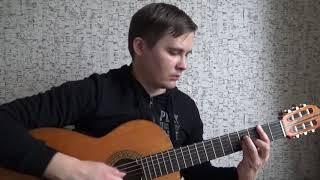 Сон (Воскресение) переложение для гитары