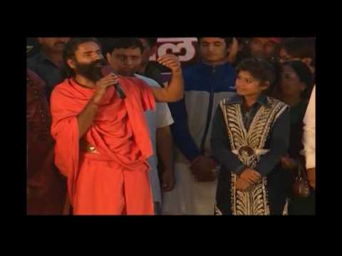 Magician Anchal The Great Fire Act