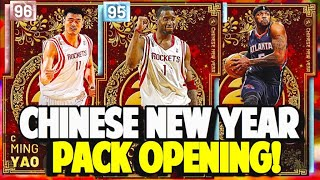 CHINESE NEW YEAR PACK OPENING!!!  ARE THE PACKS WORTH IT!?!