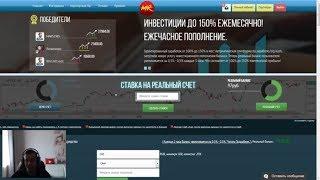 Как заработать 5000 рублей автомат|Пошаговая инструкция как заработать 2000 рублей за 10 минут!