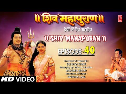 Shiv Mahapuran - Episode 40