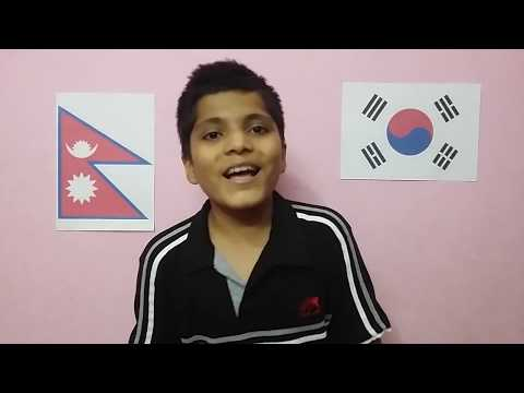 National anthem 애국가