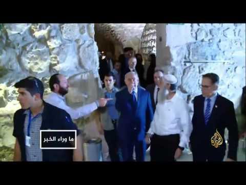 اجتماع الحكومة الإسرائيلية بساحة البراق.. صمت عربي مطبق  - نشر قبل 7 ساعة
