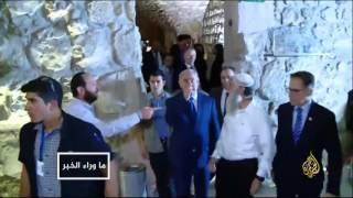 اجتماع الحكومة الإسرائيلية بساحة البراق.. صمت عربي مطبق