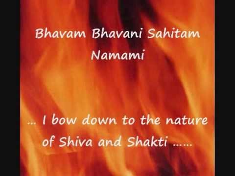 Shiva Shakti Prayer-Karpura Gauram-with English translations