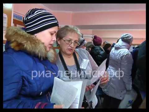 В Ленинск-Кузнецком центре занятости прошла многопрофильная ярмарка вакансий