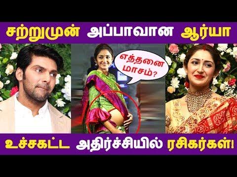 சற்றுமுன் அப்பாவான ஆர்யா அதிர்ச்சியில் ரசிகர்கள்!   Tamil Cinema   Kollywood News   Cinema Seithigal