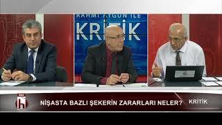 Nişasta bazlı şekerin zararları 8 Mart 2018 / Rahmi Aygün ile Kritik -2-