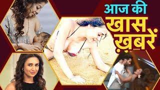 Hina Khan Hot & Bold Dance, Gilu Joseph breastfeeding पर Divyanka Tripathi, Sara Khan Bikini Photos