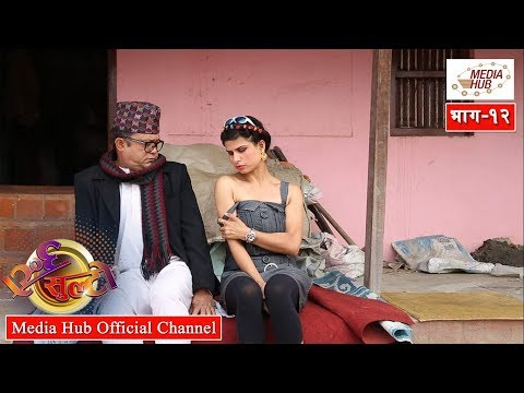 Ulto Sulto Episode-12, May-16-2018, By Media Hub Official Channel