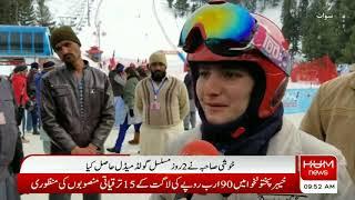 Khushim wins 2 Gold Medal in Malam Jabba International Ski Championship Sherin Zada Hum News Swat