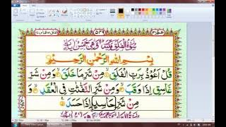 vuclip Learn Quran Reading and Islamic Education