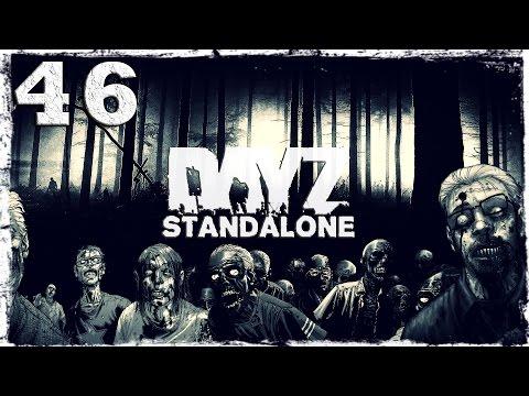 Смотреть прохождение игры [Coop] DayZ Standalone. #46: Черная Поляна.