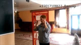 ALIVEMAX ОНКОЛОГИЯ, РАК 4 СТАДИЯ 5 жыл +77017108611