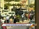 الأردن .. الحركة الإسلامية والانتخابات النيابية
