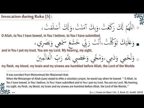 Invocation during Sujood and Ruku (Prostration and bowing) [2
