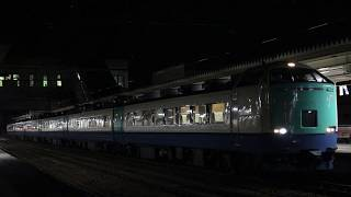 2017/2/16 8622M糸魚川快速 新津駅発車