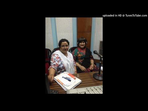 All India Radio  Agra Interview of Aparna Chaudhuri