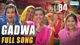 Gadwa | Full Song | 47 To 84 | Labh Janjua - Rupinder Handa - Lachi Bawa - Gee Kaur | Hardeep Gill