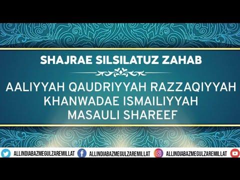 Download Shajra e Aliya Qadriya Ismailiya Masauli Shareef By Syed Abdul Wasi Sahib Qibla Razavi Mumbai