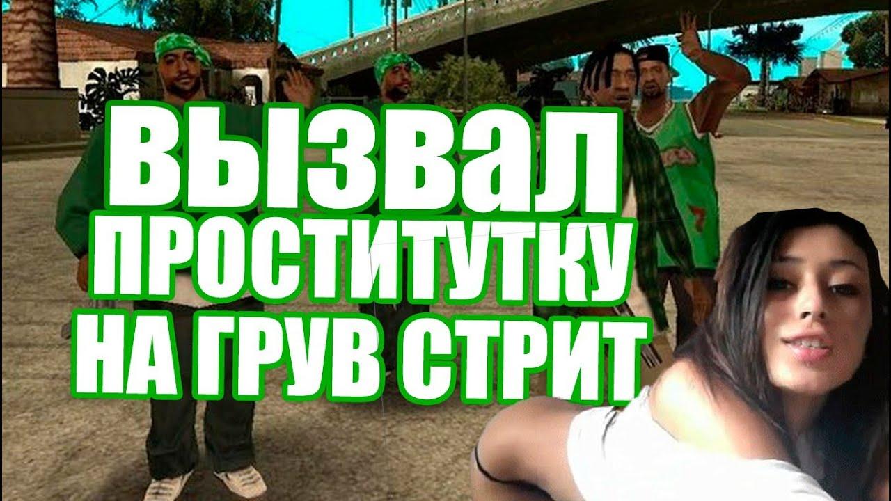 Проститутки Москвы индивидуалки шлюхи Проститутки в Москве