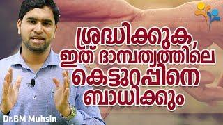 Dr.BM Muhsin-Family Tips Malayalam-Happy Life TV