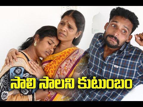 ఓ ....తండ్రి  # 47 Ooo Tandri Telugu  film By Mana Palle Muchatlu
