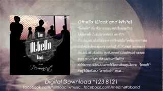 Othello ft. Luktan Pitchayaporn - เสมอไป (Permanent) [Official Audio w Lyric]